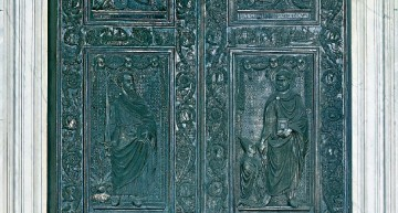 The Holy Door of St. Peter's Basilica